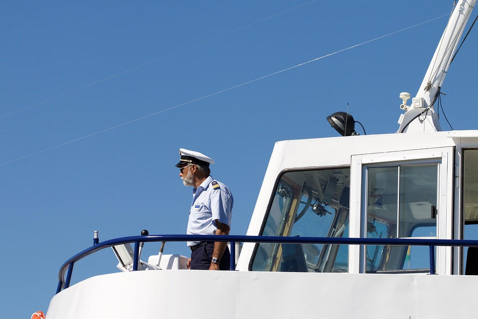 La formation capitaine 200